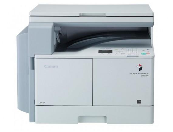 Máy photo Canon IR2004 hỗ trợ scan màu
