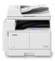 Máy photo Canon IR2004N hỗ trợ scan màu, in wifi